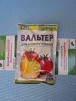 Фунгіцид Вальтер, 25 г - для захисту томатів