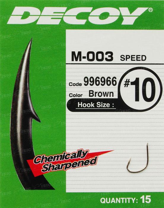 Крючок Decoy M-003 Speed #10 (15 шт/уп)