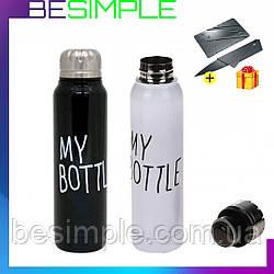 Термос вакуумный для холодных и горячих напитков My Bottle 0.35л
