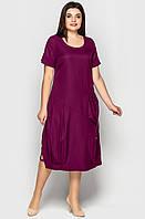 Платье женское. Модель 188. Вишня . Размеры 50-64