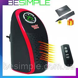 Електрообігрівач з пультом управління New Handy Heater