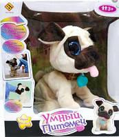 """Интерактивная говорящая собачка игрушка """"Умный питомец"""" для детей (Бежевая)"""