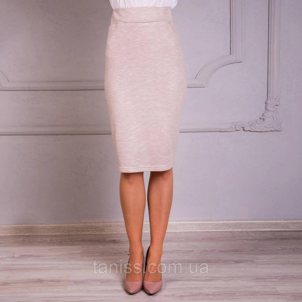 "Женская классическая юбка "" Афина "", ткань трикотаж  , р-р  44,64,48,50,52,54 , беж, спідниця"