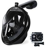 Маска для плавания Черна (L/XL) FREE BREATH + Экшн камера