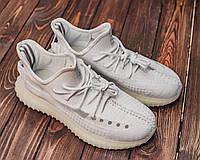 Женские Кроссовки Adidas Yeezy Boost 350 V2 White  (A+)