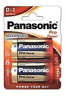Батарейки Panasonic Pro Power D 2 шт
