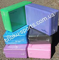 Блок для йоги GEMINI, материал - EVA (плотные, вес - 180 грамм), однотонный
