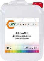 Средство для зеркал с эффектом антизапотевания Anti-fog effect 10 л