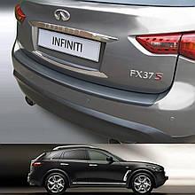Пластикова захисна накладка на задній бампер для Infiniti FX 208-2013