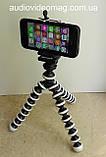 """Тренога """"Зебра"""", большая (31 см), для смартфона, фотоаппарата., фото 2"""