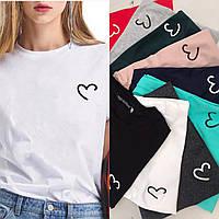 """Крутая женская летняя футболка с сердечком на груди """"Перла"""" С, М, Л, ХЛ (много цветов)"""