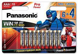 Батарейки Panasonic Pro Power AAA 10 шт