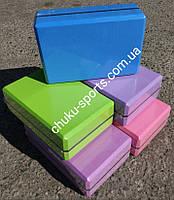 Блок для йоги GEMINI, материал - EVA (плотные, вес - 300 грамм), однотонный