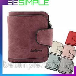 Жіночий замшевий гаманець Baellerry Forever Mini