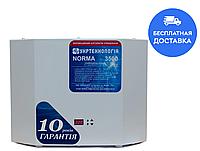 Стабилизатор напряжения NORMA 3500, симисторный стабилизатор напряжения, стабилизатор НОРМА