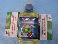 Био-инсектицид Актоцид 150 мл для уничтожения вредителей