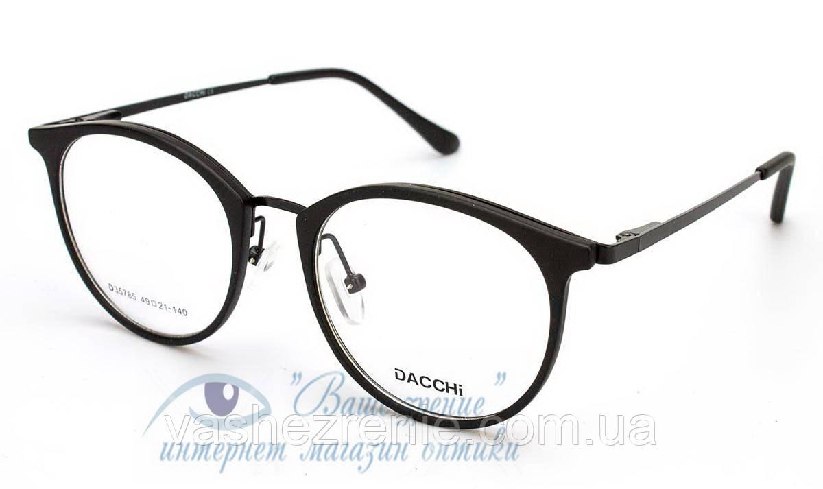 Оправа женская Dacchi 0377