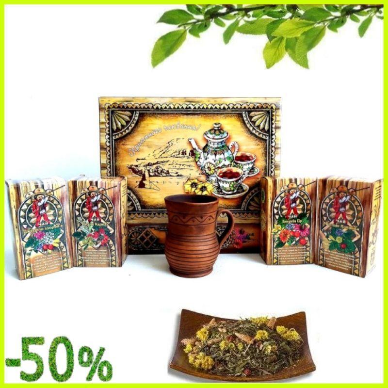 Подарочный набор травяного целебного чая, Натуральный травяной фиточай из Карпатских трав