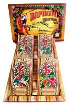 Подарочный набор травяного целебного чая, Натуральный травяной фиточай из Карпатских трав, фото 3