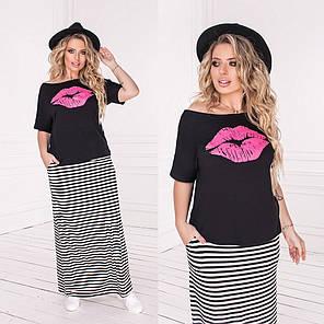 Стильный костюм: юбка в полоску и футболка с принтом, фото 2
