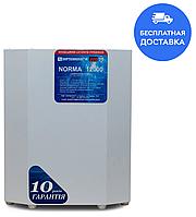 Стабилизатор напряжения NORMA 12000, симисторный стабилизатор напряжения, стабилизатор НОРМА для квартиры