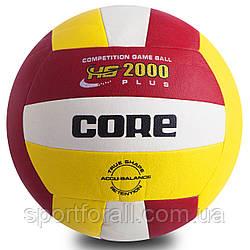 Мяч волейбольный PU CORE HS-2000 PLUS ( №5, 3 слоя) CRV-031