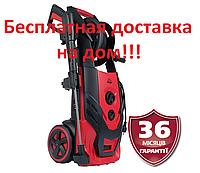 Мойка высокого давления с бесщёточным двигателем 195 бар, 2,5 кВт, Латвия, Vitals Master Am 7.8-195w premium