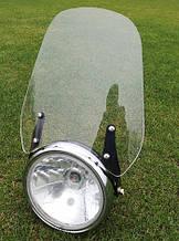 Ветровое стекло для мотоцикла под круглую фару (высота 25см) прозрачное