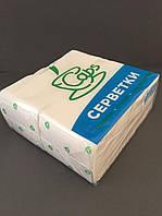 Салфетки бумажные CAPS, барные, однослойные, 450 шт.
