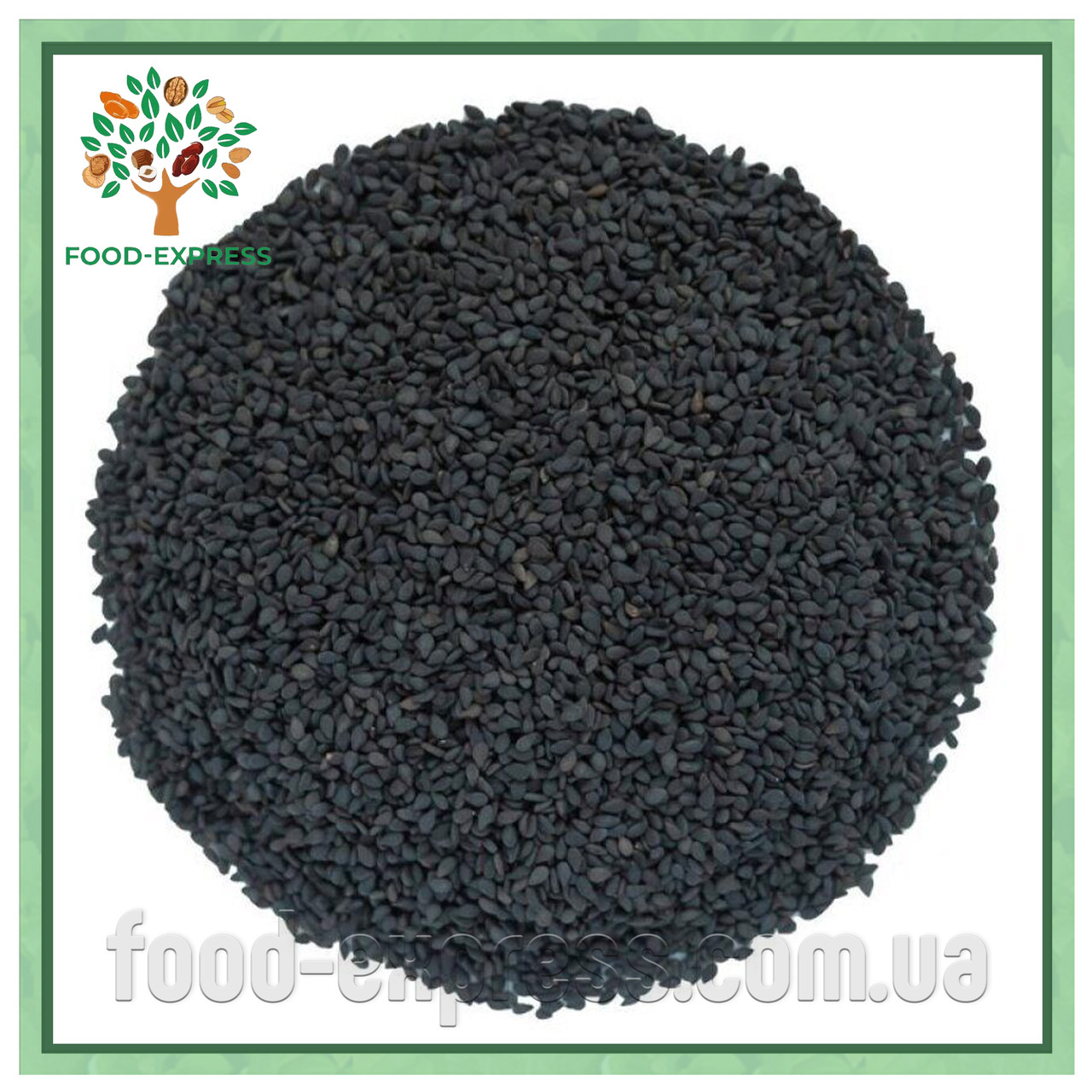 Семена черного тмина Калинджи 200г