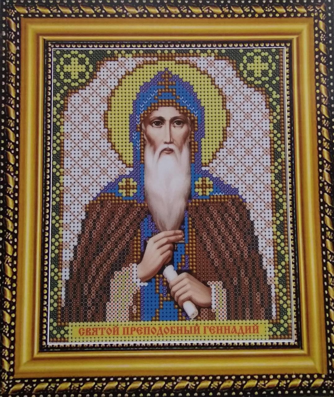 Набор для вышивки бисером ArtWork икона Святой Преподобный Геннадий VIA 5050