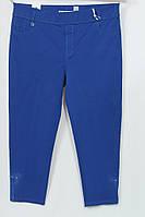 Турецкие женские синие брюки-джинсы больших размеров 48-64