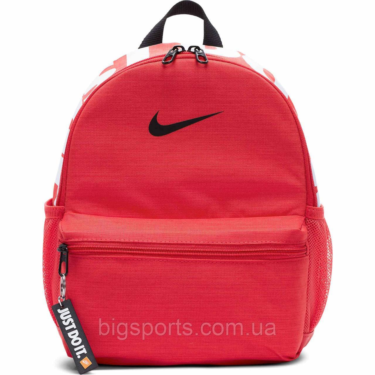 Рюкзак спортивный дет. Nike Y Nk Brsla Jdi Mini Bkpk (арт. BA5559-631)