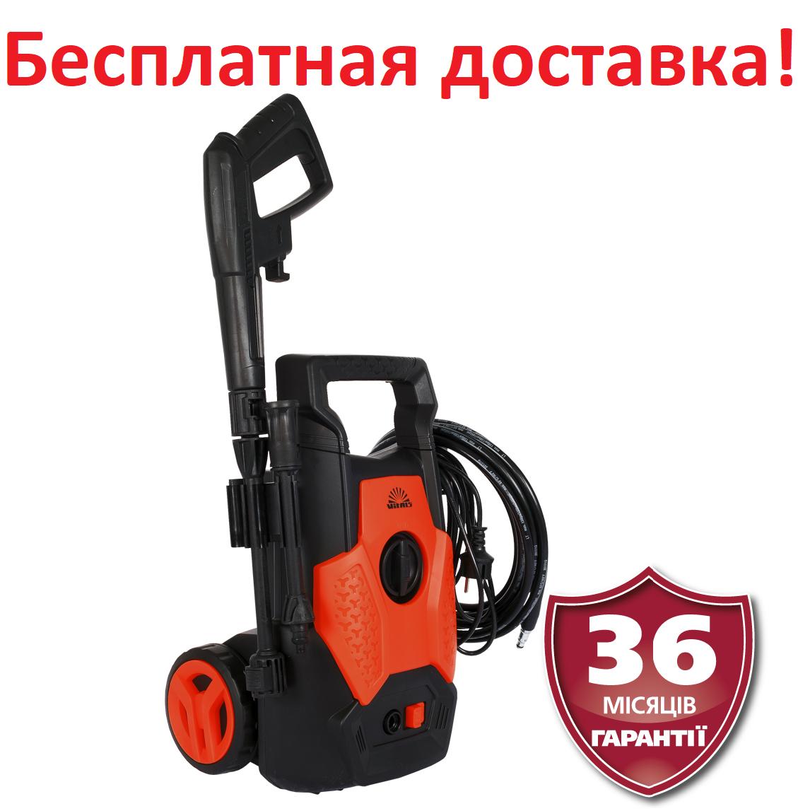 Мийка високого тиску 100 бар, 1,2 кВт, Латвія, Vitals Am 6.5-100w compact для авто