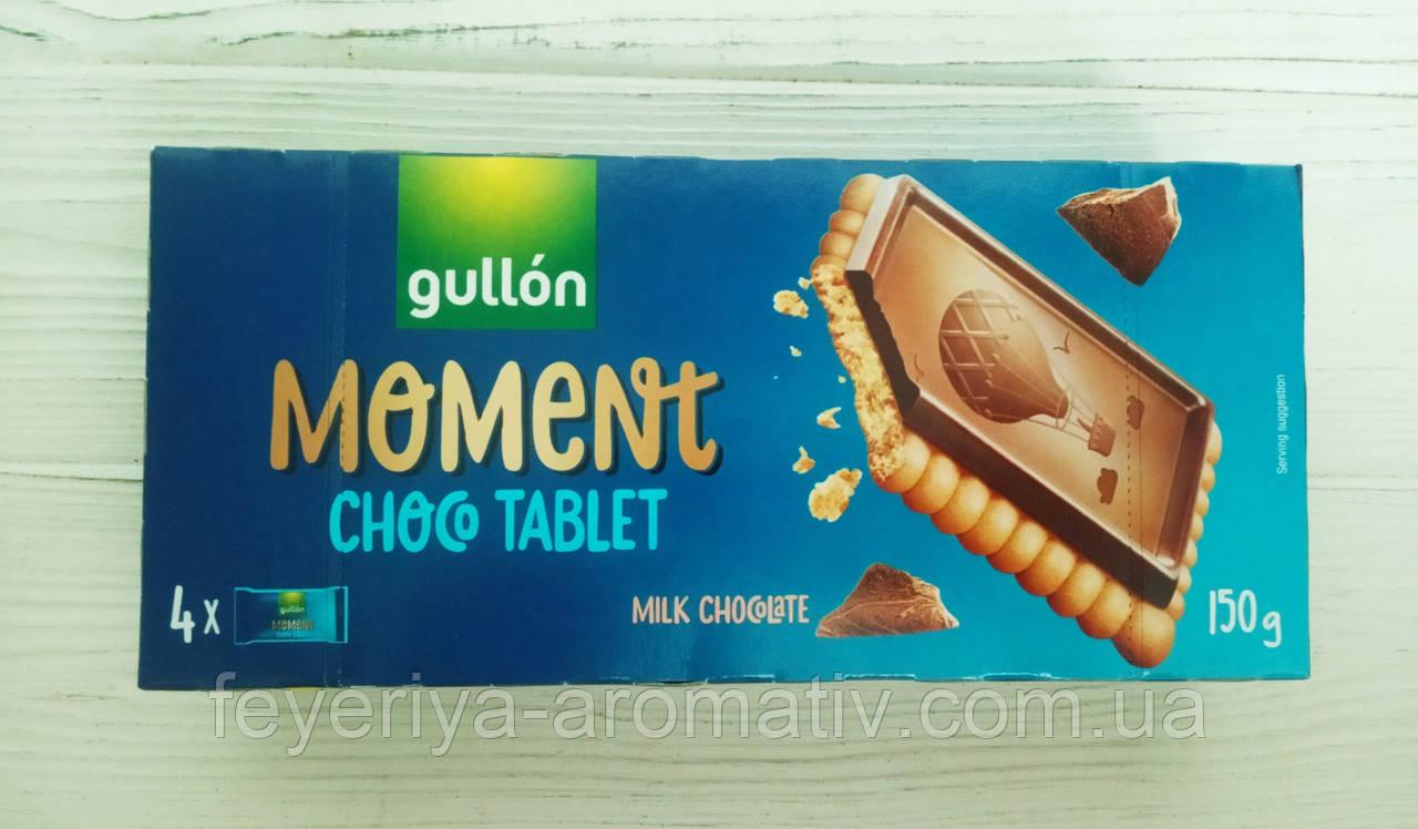 Печенье с шоколадом Gullon Moment choco tablet milk chocolate 150g (Испания)