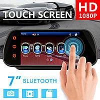 Монитор-зеркало для камеры заднего вида 7''  Full HD MP5 Bluetooh