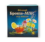 Фиточай Бронхо-Микс №1 от кашля в пакетах по 1,5 г 20 шт