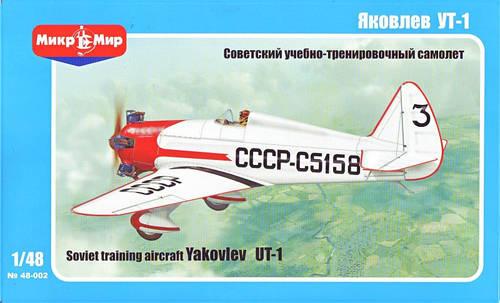 Учебно-тренировочный самолет UT-1