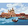 Набор для творчества «Картины по номерам– «Полдень в Венеции» 40*50см.
