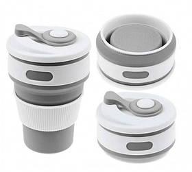 Чашка Складная Силиконовая Collapsible Серый Портативный Стакан с Герметичной Крышкой и Ободком 350 мл. (8732145)