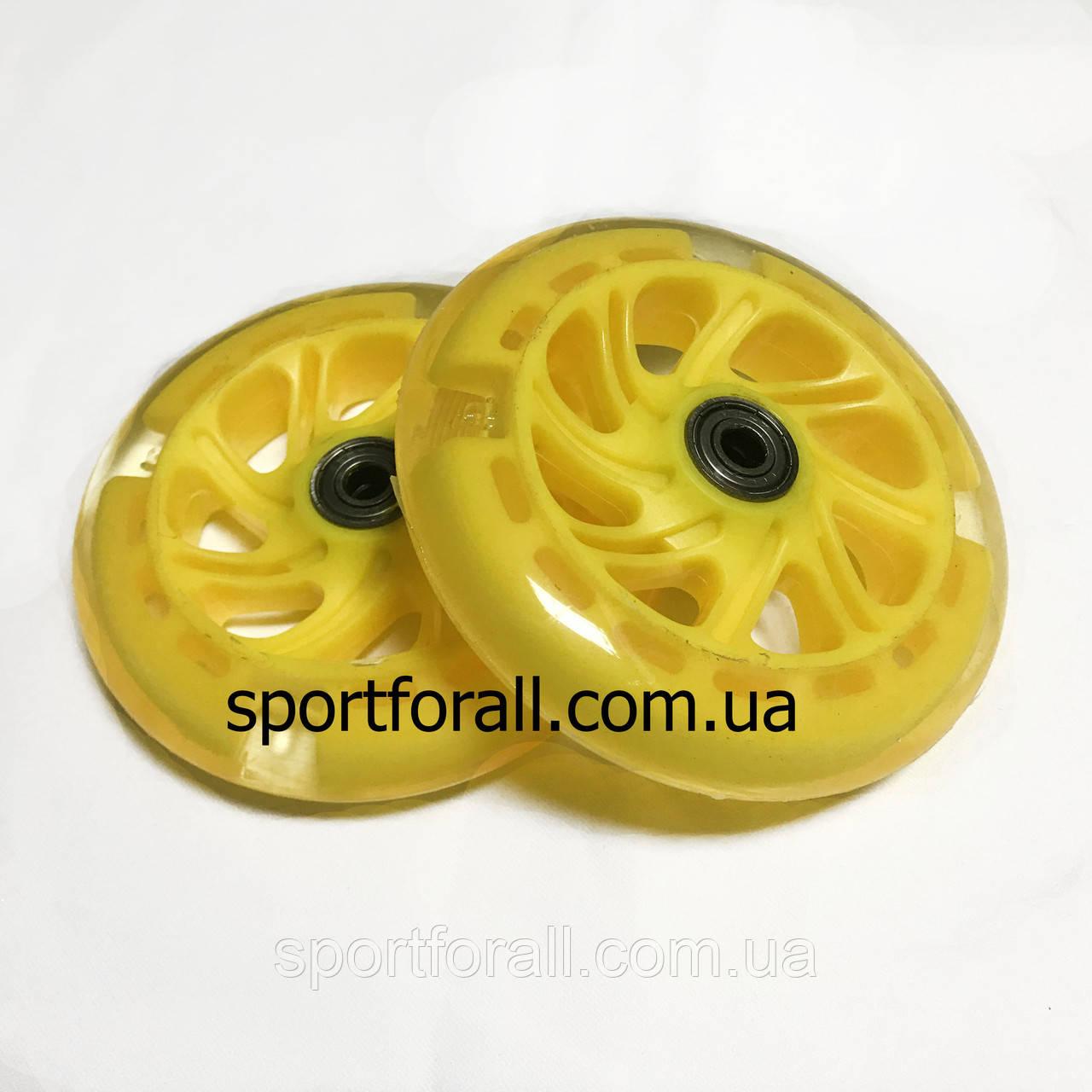 Колеса для самоката с подшипником светящиеся 2шт 125мм (желтые)