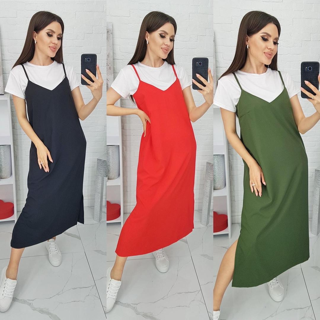 Костюм 2 ка майка+платье длинное с разрезами