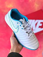 Сороконожки Nike Tiempo Ligera IV TF/многошиповки найк темпо/тиемпо/бампы лигера