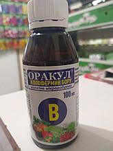 Хелатне добриво колофермин бору Оракул 100 мл на 100-200 літрів води, для обприскування Долина Україна