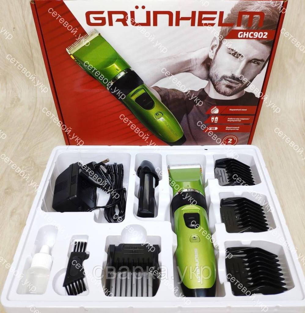 Аккумуляторная машинка для стрижки GHC902 Grunhelm