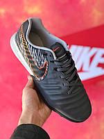 Сороконожки Nike Tiempo Victory Pack/многошиповки найк темпо виктори пак/тиемпо/бампы лигера