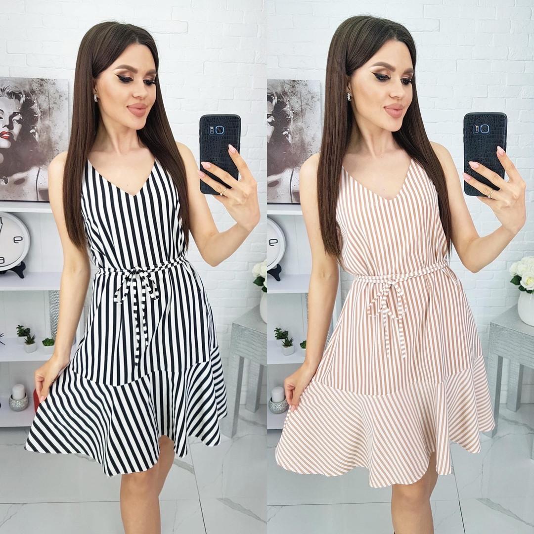 Платье летнее короткое в полоску