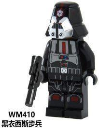 Фигурка Звёздные войны Star Wars Аналог лего