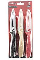 Набор ножей A-PLUS 3 предмета (1412)