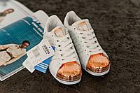 Кроссовки женские Adidas Superstar White Gold Tornasol (адидас суперстар) 40 размер